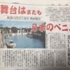 【元NGT48】中井りか、映画出演キタ━━━━━━(゚∀゚)━━━━━━!!!!