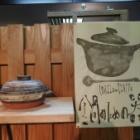 『窯元横丁催し「鍋のための器展」をしています。』の画像