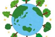 環境をシステムとして考えて環境をよくしよう!~成蹊大学 環境化学工学研究室の紹介~
