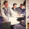 23歳にして六本木で店長をしていた頃の戸賀崎智信の写真wwwwwww