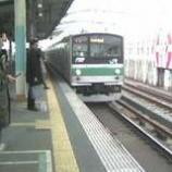 『埼京線 上下線とも遅れています』の画像