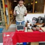 『【イベント報告】スウィーツパーティー&ストフェスでコーヒーを淹れてきました!』の画像
