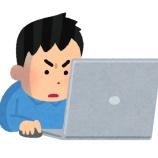 『お前らキーボードの「あ」を見てみろ!』の画像