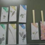『【福岡】割り箸袋』の画像