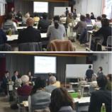 『2月26日 地域ケア会議に33名参加』の画像