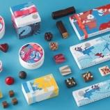 『大人のボンボンショコラが気になる! 資生堂パーラーの「バレンタインコレクション2020」』の画像