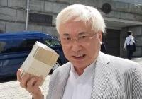 高須院長「日本は十分耐えた!とりあえず韓国製品に100%の関税を!武力行使はしませんが経済戦争まで放棄したわけではありせん!」