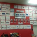 『Plug and Playで行われたSUKIYAKI Summitに参加しました。』の画像