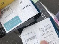 【欅坂46】平手友梨奈の熱いメッセージwwwwwwwwwwwwwwwwwwww