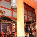 『平安神宮 時代祭 御鳳輦特別公開 ~2020年10月23日【情報】』の画像