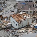 『【南海トラフ地震を超える恐怖】たつき諒さん「2025年7月、本当の大災難がやってくる」』の画像