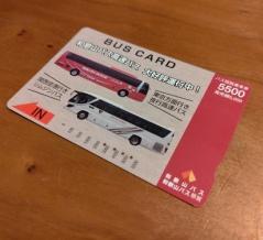 【和歌山バス】磁気式バスカード・紙式定期券の販売・利用の終了を発表(2020.3.31販売終了)ICカードサービスは2020年4月1日開始予定