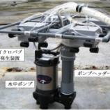 『東京ビッグサイト「危機管理展参加」(3)』の画像