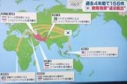 韓国「GSOMIA破棄決定見直す代わりに日本が輸出規制撤回」 菅官房長官「全く次元の異なる問題」