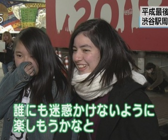 【LIVE】渋谷スクランブル交差点 阿吽絶叫へ 警察、機動隊厳戒態勢 歩行者天国に【動画あり】