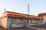 デイリーヤマザキ交野私部西店が休店してる!