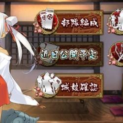 『【城プロRE】ババ様(宇都宮城)って可愛いだけじゃなくて強くない?』の画像