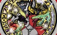 妖怪メダルU クレイジー極バンド(うたメダル)のQRコードだニャン!