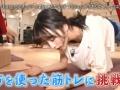 【画像】 AKB小栗有以ちゃんがバラエティ番組でヨガに挑戦中に胸チラ放送事故!!!