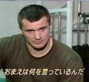 「iPhoneのせいで同性愛者に」ロシア人男性がアップルを提訴