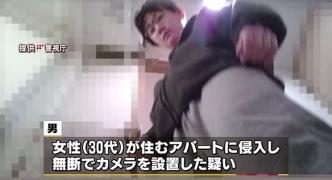 東京の一人暮らしの女性の家に隠しカメラつけたやつめっちゃ俺に似ててわろたw