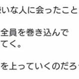 『【乃木坂46】業界関係者『僕は乃木坂46を嫌いな人に会ったことがない。関わったスタッフ全員を巻き込んで 上へ上へと上がってく。』』の画像