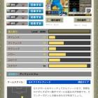 『徒然WCCF日記〜17-18 BRS アリソン 使用感〜』の画像