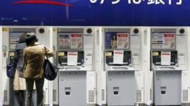【ATM障害】みずほ銀行、3月中のデジタル口座移行を断念へ