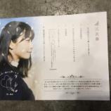 『【乃木坂46】深川麻衣『卒業セレモニー』レポートまとめ!!『これからも自分らしくマイペースで生きていきたいと思います。』』の画像