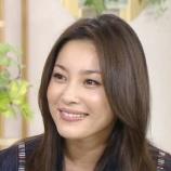 『【驚愕】女優の瀬戸朝香さん、ワクチン2回目接種も「副反応全くありませんでした」 → 独自の対策がヤバすぎると話題に』の画像