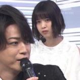 『【乃木坂46】なぜかKAT-TUN亀梨和也を睨みつける西野七瀬さんwwwwww』の画像