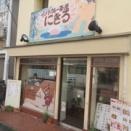 古き良き「インド料理アショカ」(東京)のDNAは脈々と~「インドカレー茶屋にきる」(神戸)