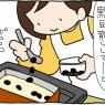 おせちの残りの黒豆でリメイクケーキ