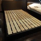 『【セール ベッド売場改装投売セール2012夏】セブンベッドの国産フレーム・ノクターン・ステーション・SD』の画像