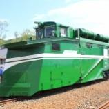 『保存貨車 小坂鉄道キ100形キ115』の画像