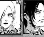 【※アニメ派バレ注意】ユミルとアニの顔面格差がひどいwww