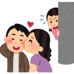 浜田が不倫→世間「松ちゃんにイジられるの楽しみw」 ノブが不倫→ 世間「これからも応援するよ」