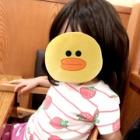 『日本語の難しい所に直面したあーちゃんは!』の画像