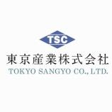 『光通信が投資保有する銘柄、東京産業(8070)の5%ルール大量保有報告書』の画像