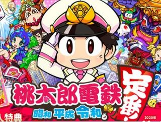 【現実】コナミ←桃鉄300万本 小島秀夫←デススト500万本