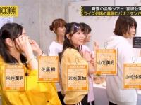 【乃木坂46】山崎怜奈が3期生に人気という事実 ※画像あり