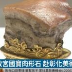 今日のりんご日報(Apple Daily)