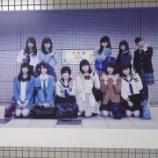 『【乃木坂46】乃木坂ファンの三大聖地ってどこ??』の画像