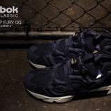 """『1/31 ゲリラリリース  Reebok INSTA PUMP FURY OG """"mita sneakers""""』の画像"""