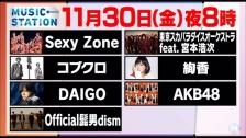 AKB48、来週11/30の「Mステ」に出演決定