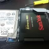 『PS4のドライブをSSDに換装!事前にバックアップを忘れないようにしよう。』の画像