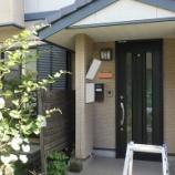『幸田町U邸/玄関サッシを1日で取り替えてみる』の画像