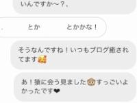 【衝撃】2期4期の関係者で元芸能人が乃木坂メンバーの裏の顔を次々と暴露!!!!!