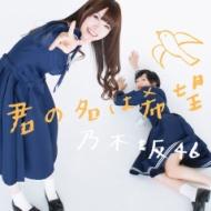 乃木坂が卒業式サプライズ登場でどっちらけwwwwwwwwwwwwwwww アイドルファンマスター
