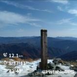 『【群馬百名山No.68】秋の紅葉谷川岳リベンジ登山』の画像